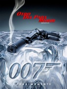 Die Another Day - Argentinian Movie Poster (xs thumbnail)