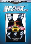 2 Fast 2 Furious - DVD cover (xs thumbnail)