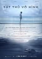 Contratiempo - Vietnamese Movie Poster (xs thumbnail)