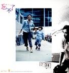 Mong bat liu - poster (xs thumbnail)