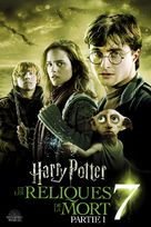 Harry Potter and the Deathly Hallows: Part I - French Movie Cover (xs thumbnail)