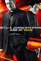 War - Movie Poster (xs thumbnail)