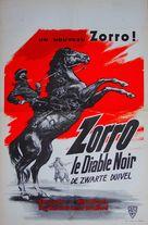 Don Daredevil Rides Again - Belgian Movie Poster (xs thumbnail)