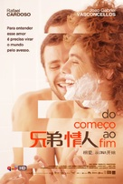 Do Começo ao Fim - South Korean Movie Poster (xs thumbnail)