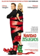Four Christmases - Uruguayan Movie Poster (xs thumbnail)