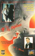 Nine 1/2 Weeks - Czech VHS cover (xs thumbnail)