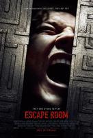 Escape Room - British Movie Poster (xs thumbnail)