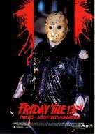 Friday the 13th Part VIII: Jason Takes Manhattan - International Movie Poster (xs thumbnail)