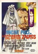 Twice-Told Tales - Italian Movie Poster (xs thumbnail)