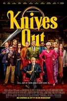 Knives Out - Belgian Movie Poster (xs thumbnail)