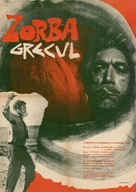 Alexis Zorbas - Romanian Movie Poster (xs thumbnail)