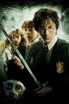 Harry Potter and the Chamber of Secrets - Key art (xs thumbnail)