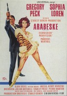 Arabesque - German Movie Poster (xs thumbnail)