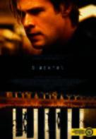 Blackhat - Hungarian Movie Poster (xs thumbnail)