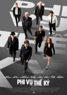 Now You See Me - Vietnamese Movie Poster (xs thumbnail)