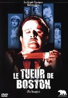 The Strangler - French DVD cover (xs thumbnail)