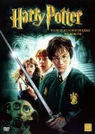Harry Potter and the Chamber of Secrets - Danish Movie Cover (xs thumbnail)