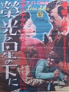 Lone Star - Japanese Movie Poster (xs thumbnail)