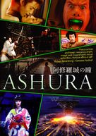 Ashura - Movie Cover (xs thumbnail)