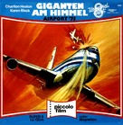 Airport 1975 - German DVD cover (xs thumbnail)