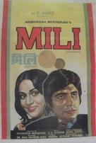 Mili - Indian Movie Poster (xs thumbnail)
