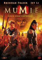 The Mummy: Tomb of the Dragon Emperor - Czech Movie Cover (xs thumbnail)
