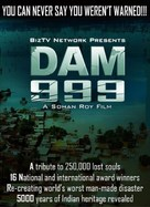 Dam999 - Indian DVD cover (xs thumbnail)