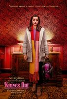 Knives Out - British Movie Poster (xs thumbnail)