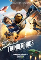 """Thunderbirds Are Go"" - Movie Poster (xs thumbnail)"