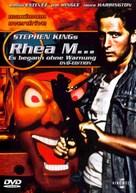 Maximum Overdrive - German DVD cover (xs thumbnail)