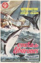 The Sharkfighters - Spanish Movie Poster (xs thumbnail)