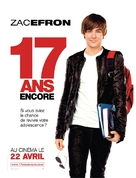 17 Again - French Movie Poster (xs thumbnail)