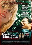 Le scaphandre et le papillon - Mexican Movie Poster (xs thumbnail)