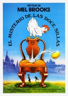 The Twelve Chairs - Spanish Movie Poster (xs thumbnail)
