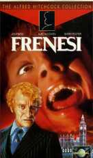 Frenzy - Spanish VHS cover (xs thumbnail)