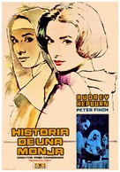 The Nun's Story - Spanish Movie Poster (xs thumbnail)