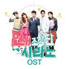 """Dating Agency: Cyrano"" - South Korean Movie Cover (xs thumbnail)"