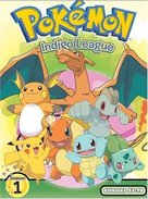 """""""Pokémon"""" - DVD movie cover (xs thumbnail)"""