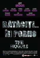 The Moguls - Romanian Movie Poster (xs thumbnail)