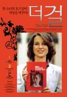 Das schreckliche Mädchen - South Korean Movie Poster (xs thumbnail)
