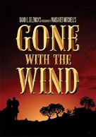 Gone with the Wind - DVD cover (xs thumbnail)