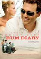 The Rum Diary - German Movie Poster (xs thumbnail)