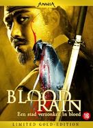 Blood Rain - Dutch Movie Cover (xs thumbnail)