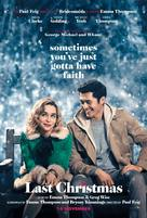 Last Christmas - Malaysian Movie Poster (xs thumbnail)