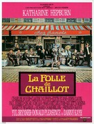 The Madwoman of Chaillot - French Movie Poster (xs thumbnail)