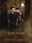 The Twilight Saga: New Moon - French Movie Poster (xs thumbnail)