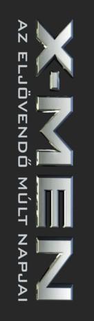 X-Men: Days of Future Past - Hungarian Logo (xs thumbnail)