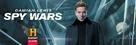 """Spy Wars"" - British Movie Poster (xs thumbnail)"