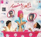 Turning 30 - Indian DVD cover (xs thumbnail)