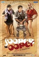Sooper Se Ooper - British Movie Poster (xs thumbnail)